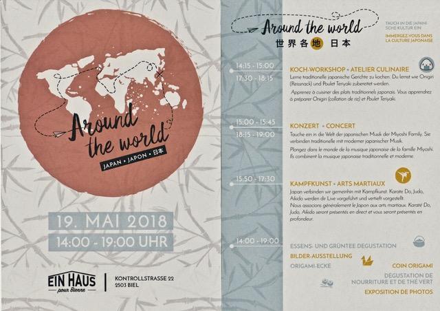 Around the World 日本