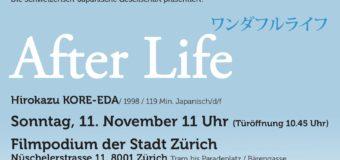 スイス日本協会フィルムマチネのご案内